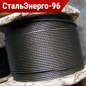 Канат тройной свивки ГОСТ 3089-80